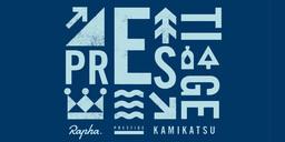 Rapha Prestige Kamikatsu