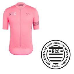 RCC Classic Flyweight Jersey & 12 Months RCC Membership Bundle