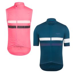 Brevet Jersey and Gilet Bundle