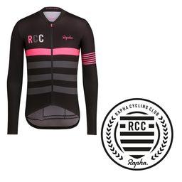 RCC Pro Team Long Sleeve Midweight Jersey & 12 Months RCC Membership Bundle