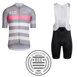 RCC Aero bundle & 12 months RCC Membership